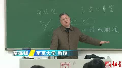 莫砺锋:中国文学经典
