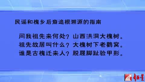 中国传媒大学公开课:文化人类学