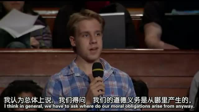哈佛大学公开课:公正——该如何做是好?