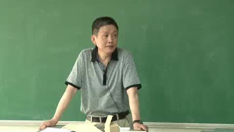 北京大学:现代汉语