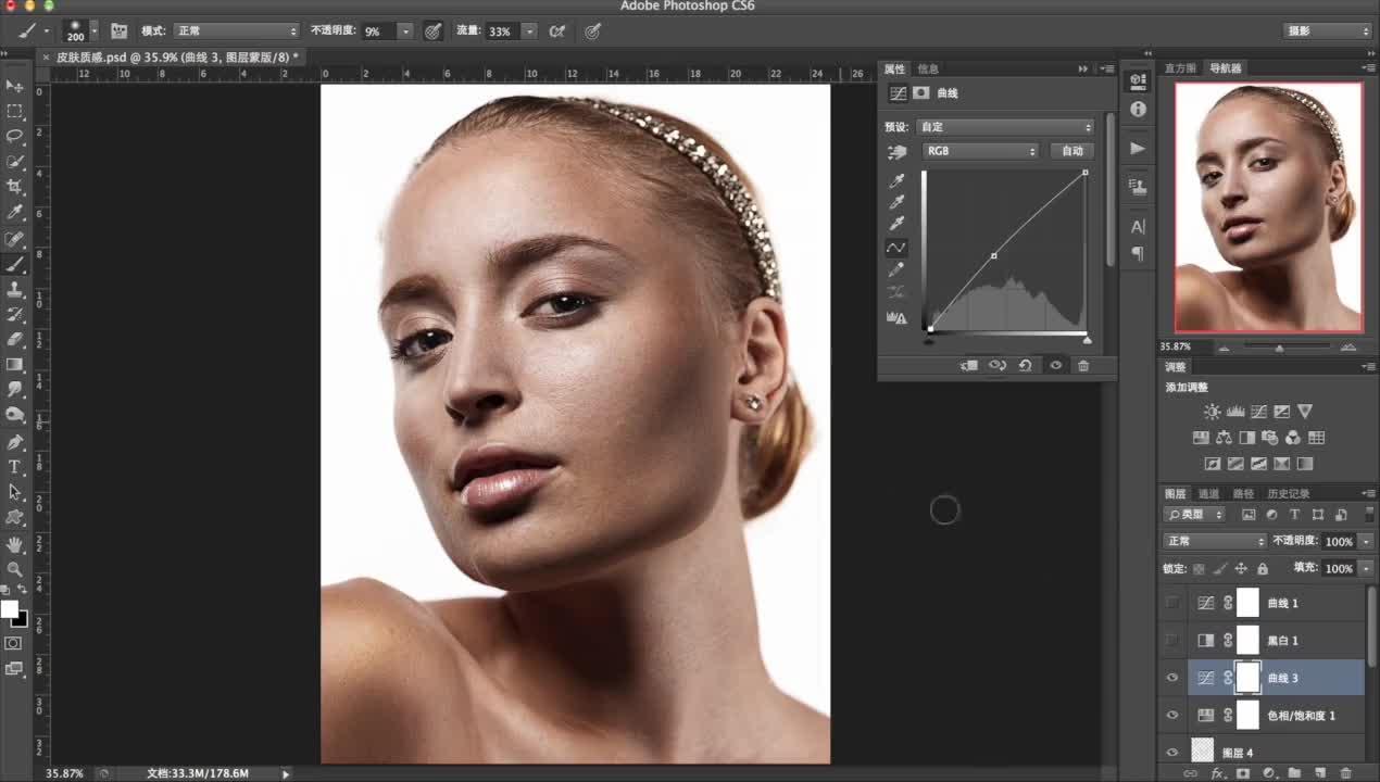 Photoshop商业皮肤质感教程