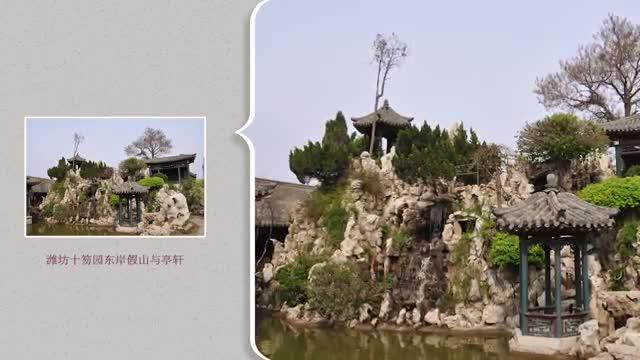 清华大学公开课:建筑史
