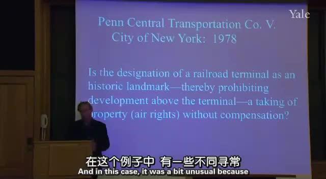耶鲁大学公开课:环境政治与法律