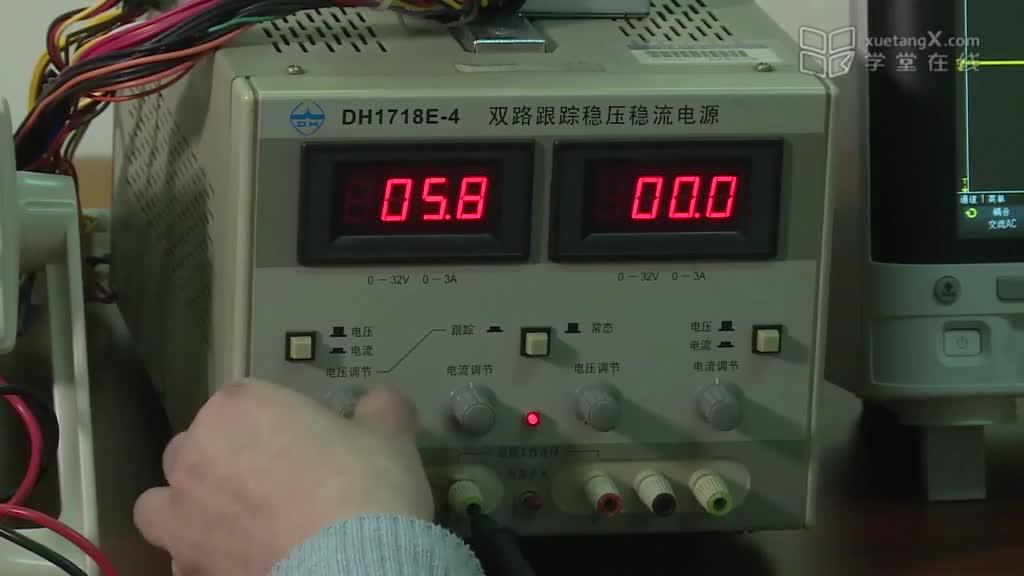 清华大学公开课:模拟电子技术基础