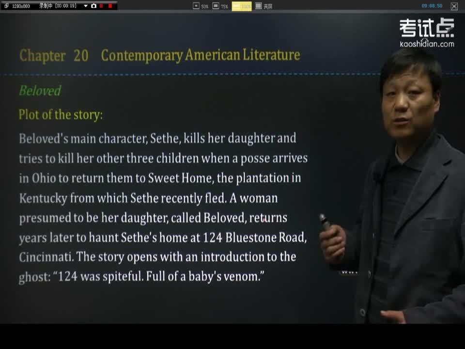 美国文学简史