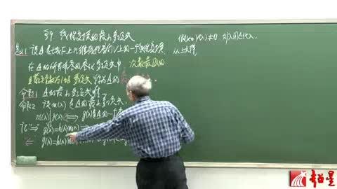 北京大学 高等数学