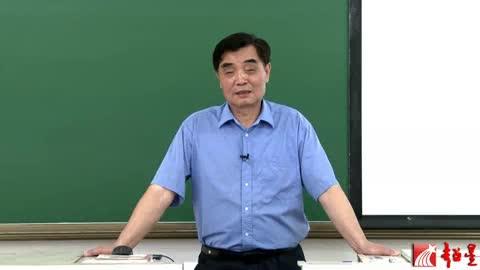 南开大学:社会心理学