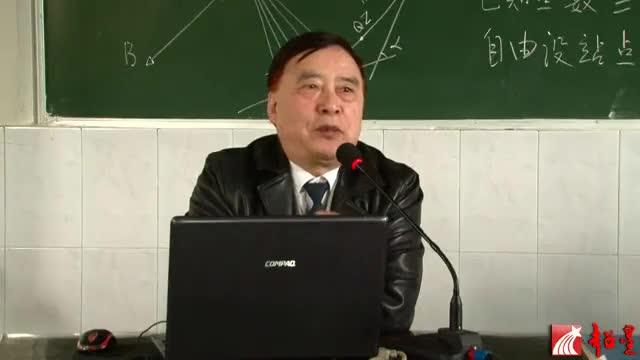 武汉大学公开课:工程测量学