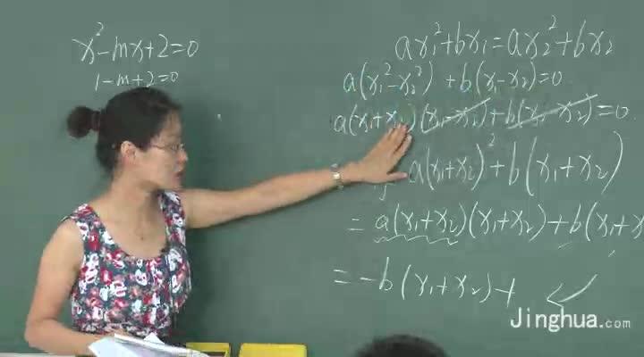 中考总复习 数学