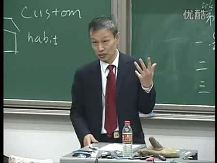 北京大学公开课:法理学