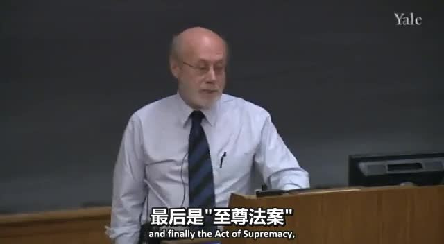 耶鲁大学公开课:英国近代史