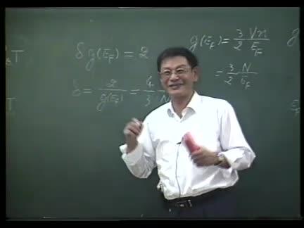 固体物理-吉林大学吴代鸣