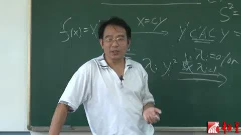 浙江大学中级计量经济学张自斌