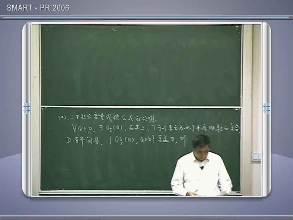 复旦大学:数学分析