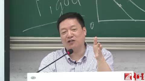 浙江大学公开课:微观经济学