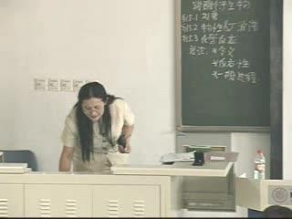清华大学公开课:有机化学(下)