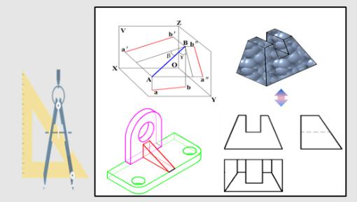吉林大学公开课:工程图学(一)