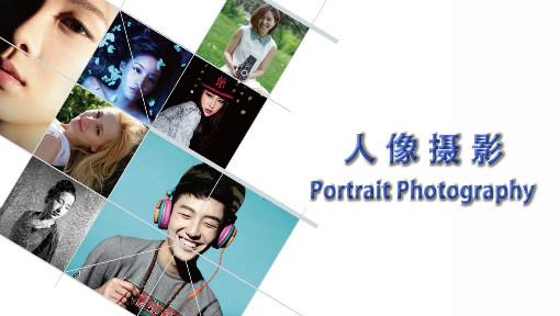 中国传媒大学王真教授:人像摄影