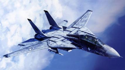 北京航空航天大学公开课:航空航天概论
